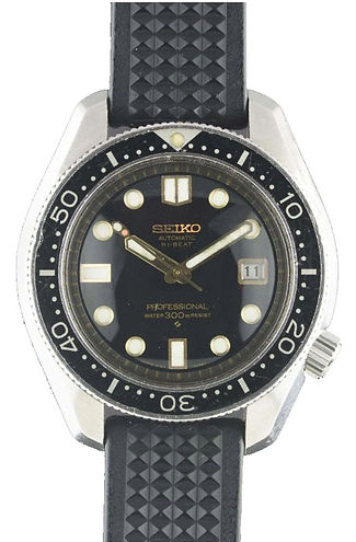 seiko-professional-divers-watch.jpg