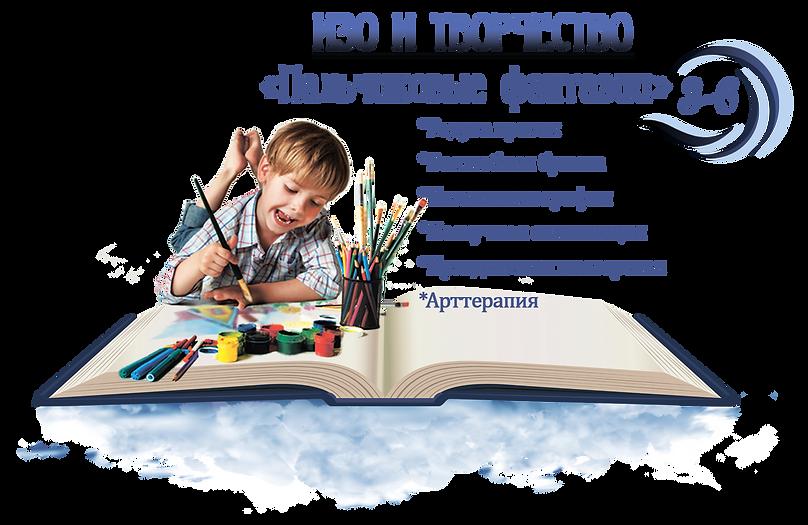 6_Программа_5 пунктов.png