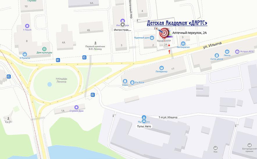 Карта на сайт_ДАРТС_Ногинск.jpg