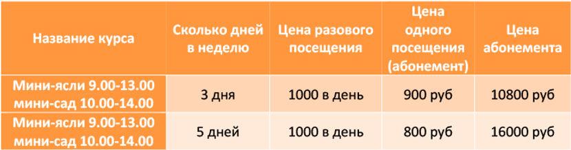 Прайс-лист_1.jpg