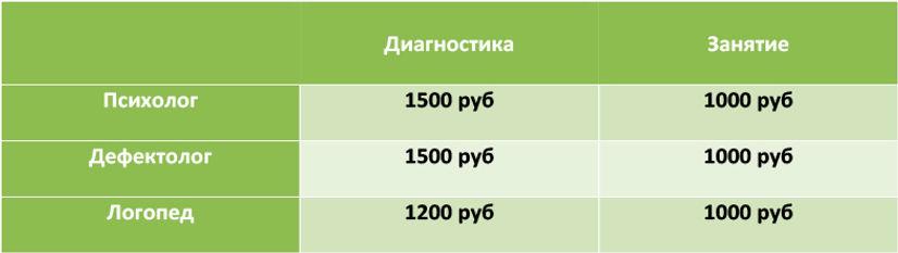 Прайс-лист_7.jpg