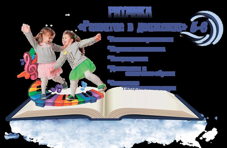 7_Программа_5 пунктов.png