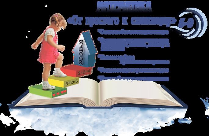 4_Программа_5 пунктов.png