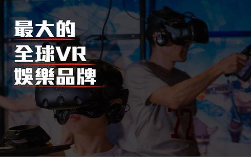 VR PARK-09.jpg