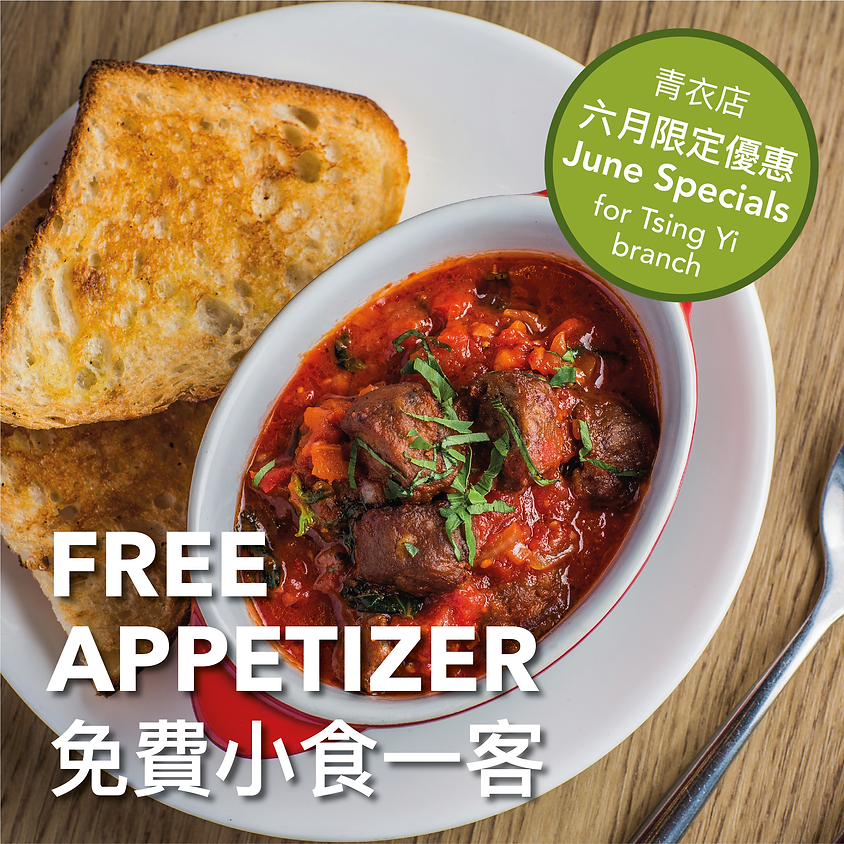 Tsing Yi Special Promotion
