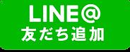 line_friend_bnr.png