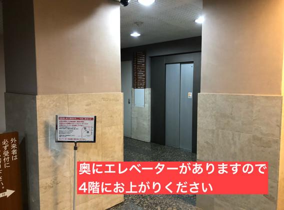 access10