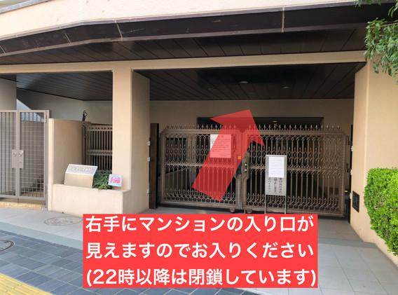access14