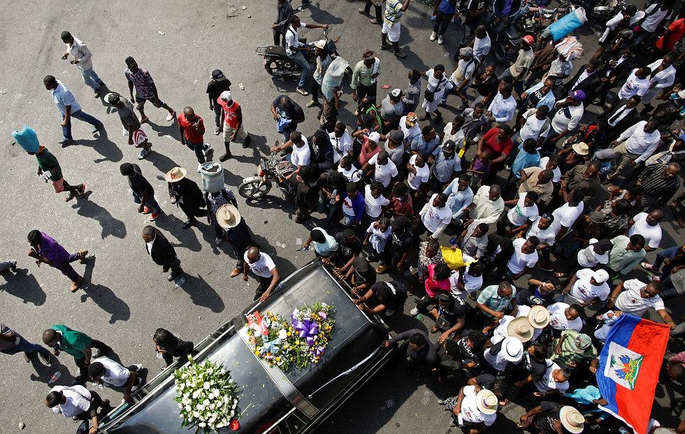 Defend Haiti's Democracy Homepage