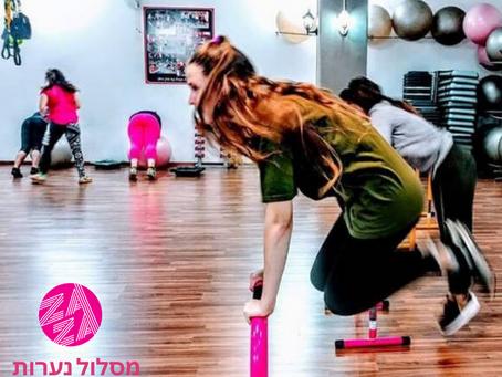 כדאי לגרום לנערות לאהוב פעילות גופנית!