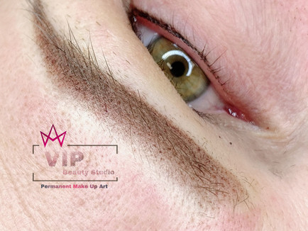 Pudrige Schattierung Augenbrauen Vip Beauty Studio