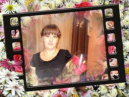 Плетнева Анна Геннадьевна