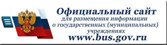 Басгоф банер (1).jpg