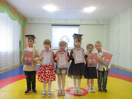 Детский сад Улыбка.jpg