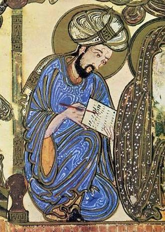 Ibn Arabi ++.jpg