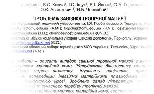 web_nauka_001.jpg