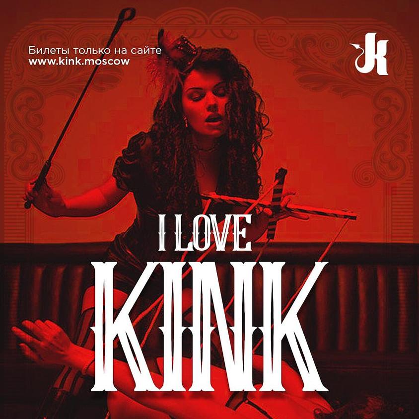 """O2, KINK EVENTS """"I LOVE KINK"""", 22.00"""