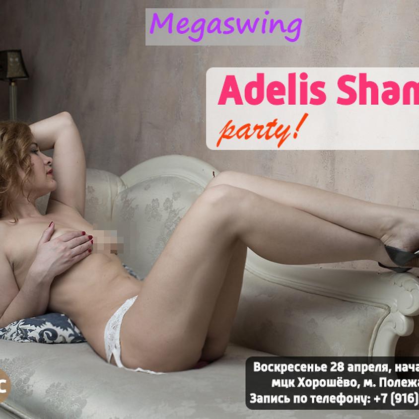O2, ADELIS SHAMAN party! C 17.30