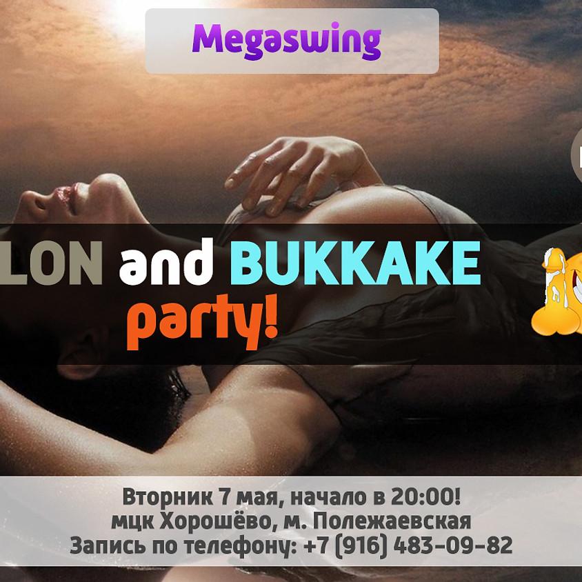 O2, Megaswing. 7 мая. NYLON and BUKKAKE party!
