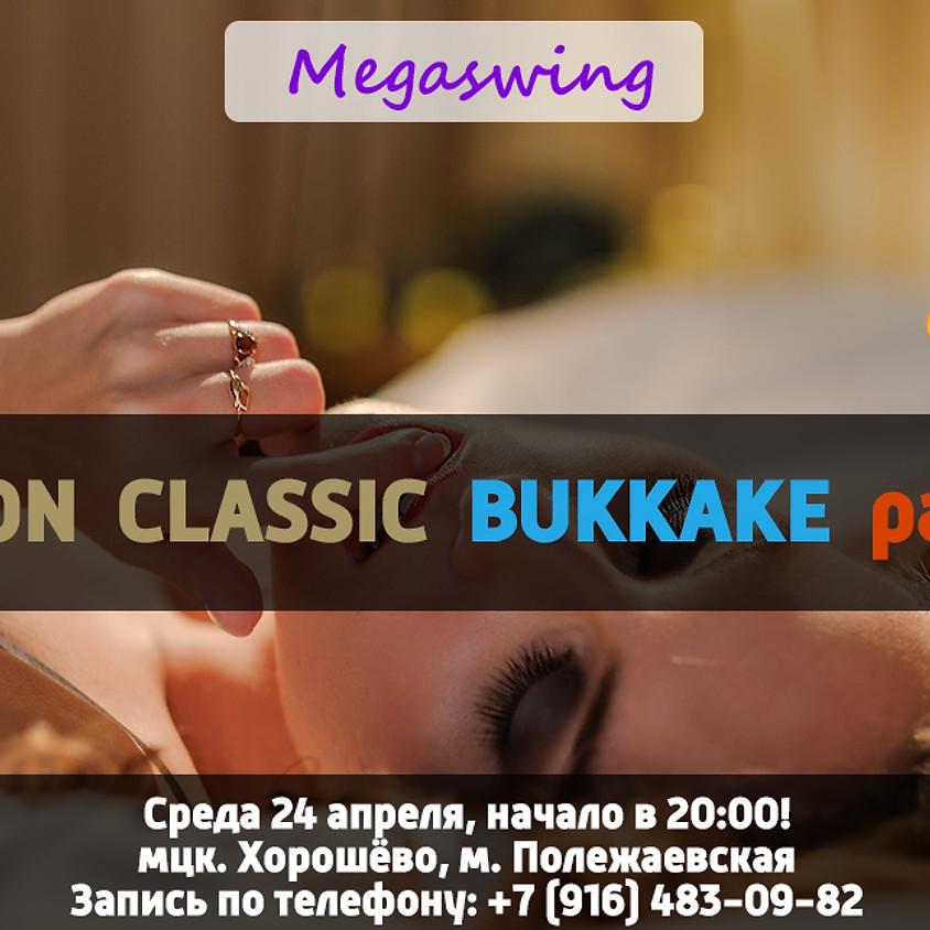 O2, Megaswing. 24 апреля. NYLON CLASSIC BUKKAKE party! C 20.00