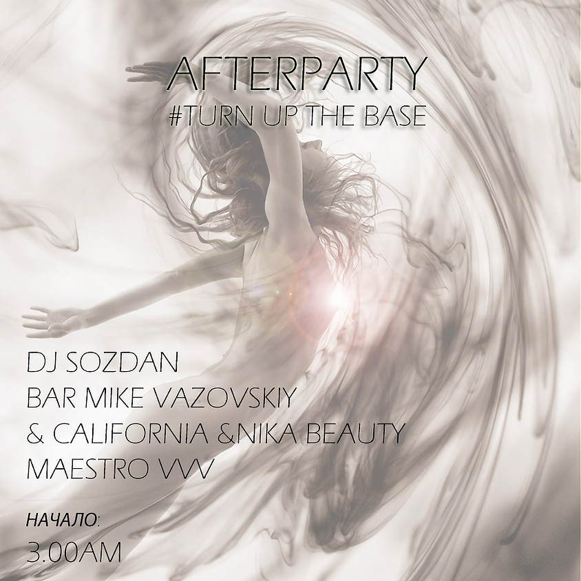 O2, Afterparty c 3.00