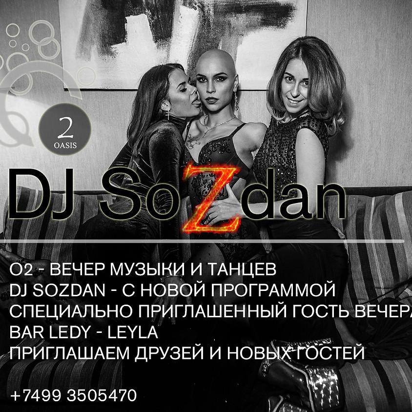 O2, Долгожданный!!!! Вечер музыки и танцев C 22.00 !!!