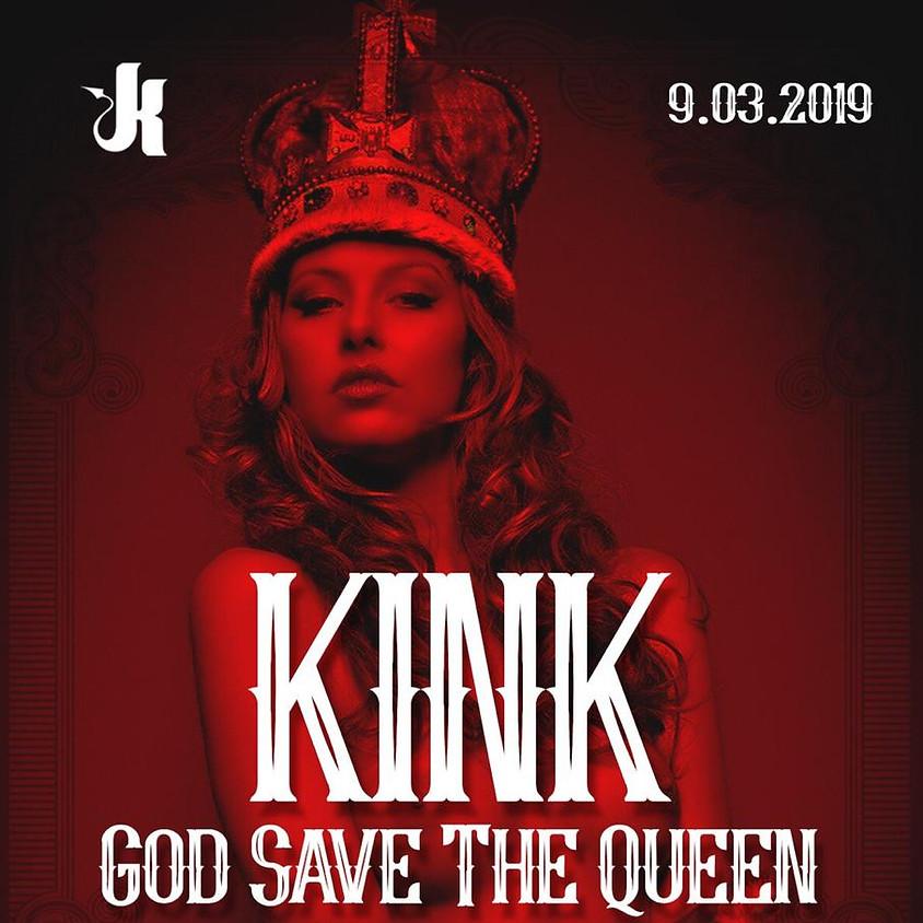 O2, KINK Мегва вечеринка GOD SAVE THE QUEEN, 22.00