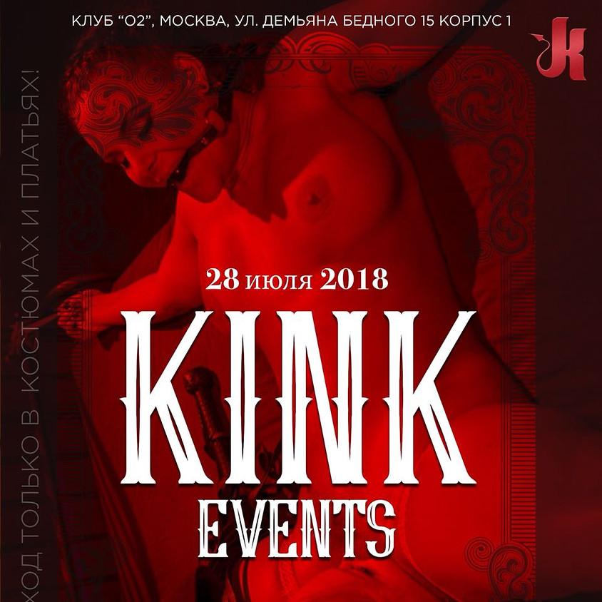 О2 - ОАЗИС 2, 28 июля, суббота 22.00, KINK -  вечеринка