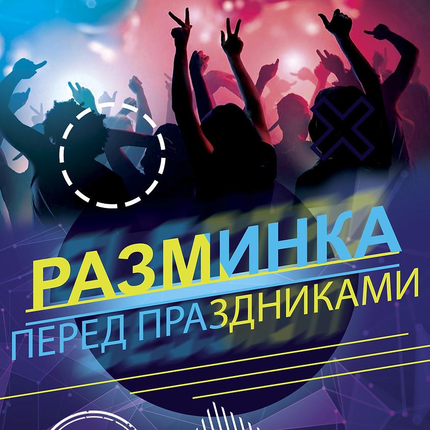 О2 - ОАЗИС!!, 30 апреля 22.00, Влад приглашает друзей !!