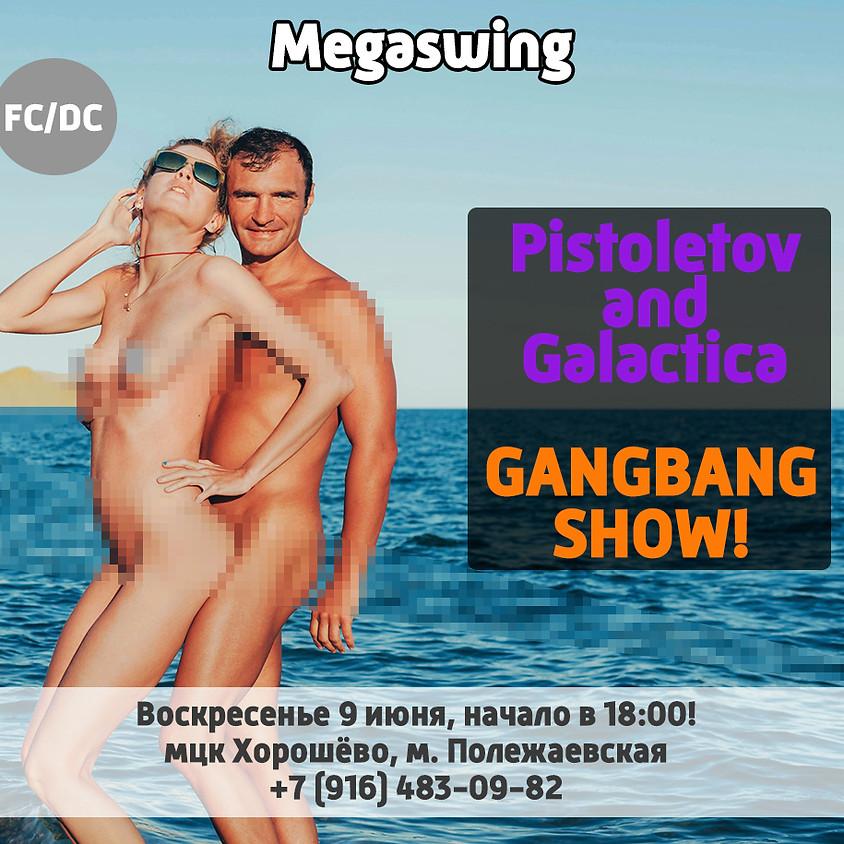 O2, Megaswing. 9 июня. Pistoletov and Galactica GANGBANG SHOW! C 18.00