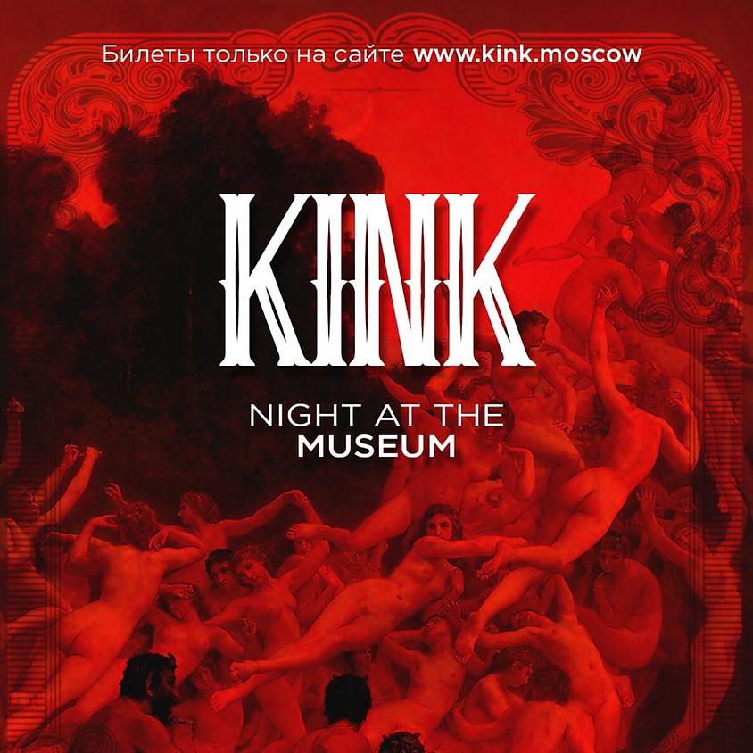 O2, KINK EVENTS!!!!!!, 22:00