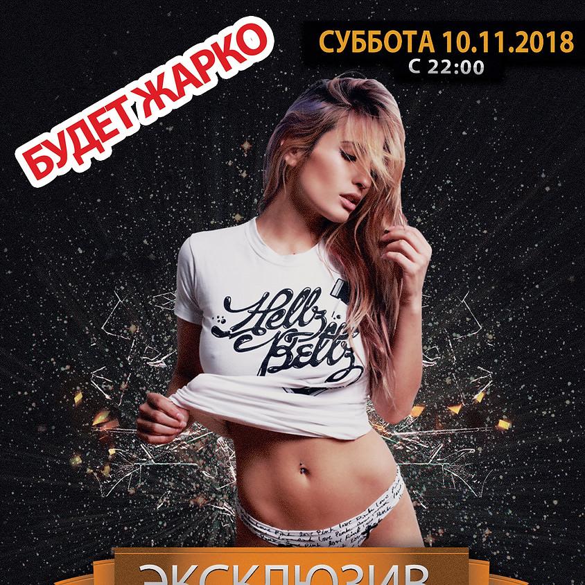 О2 - ОАЗИС!!, 10 ноября, суббота 22.00, Влад приглашает друзей !!