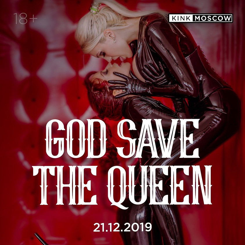 O2, KINK,MOSCOW : GOD SAVE THE QUEEN с 22.00