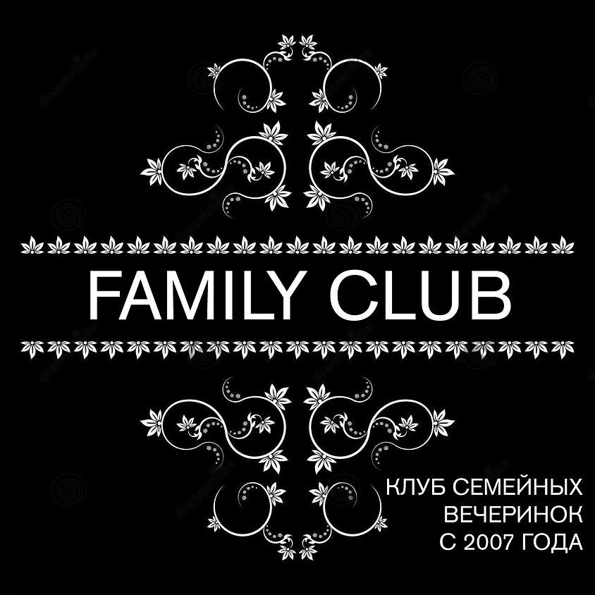 O2, FAMILY CLUB приглашает