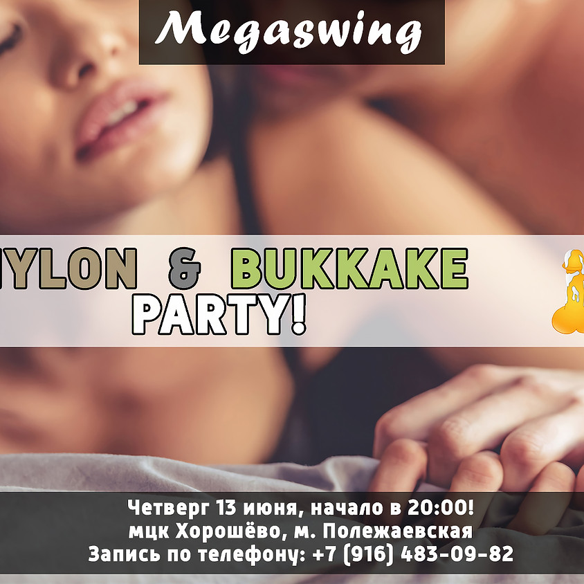O2, 13 июня. NYLON and BUKKAKE party от Megaswing c 20.00