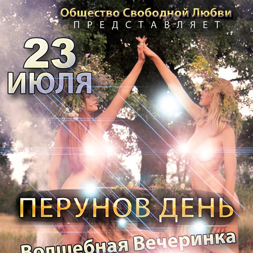 """O2, Волшебная вечеринка """"Веселый Кролик"""" с 19.00"""