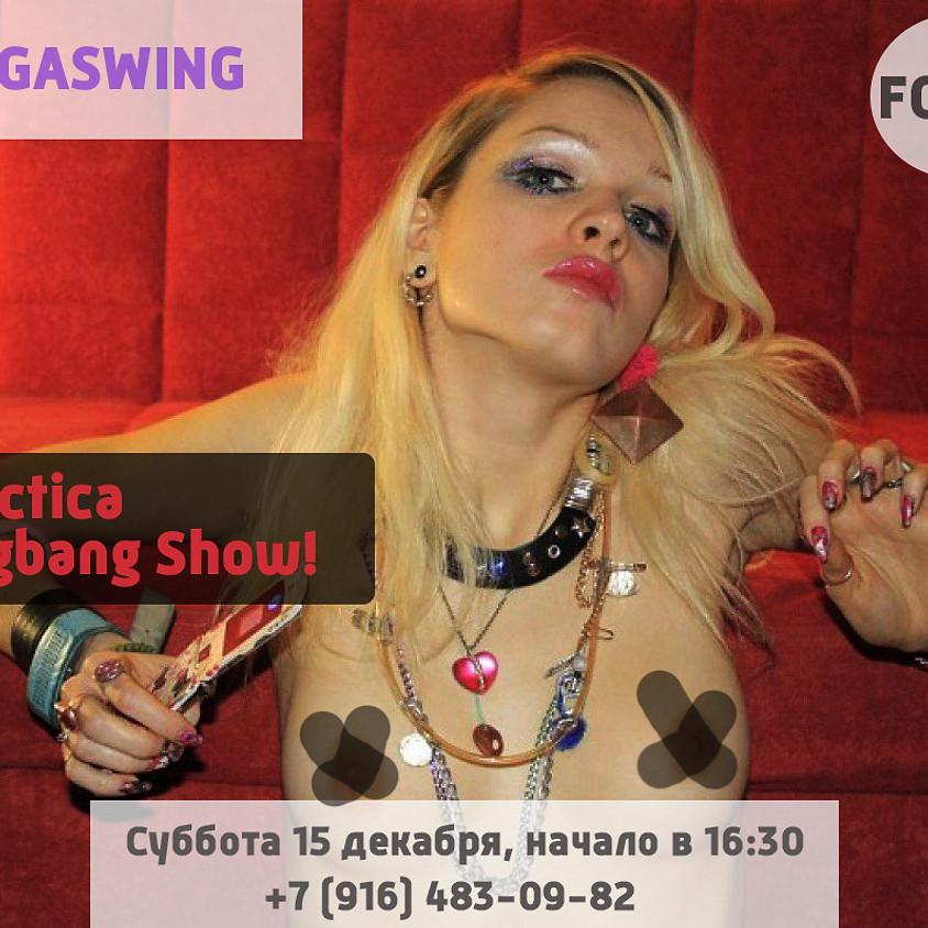 O2, GALACTICA GANGBANG SHOW!, суббота, 16.30