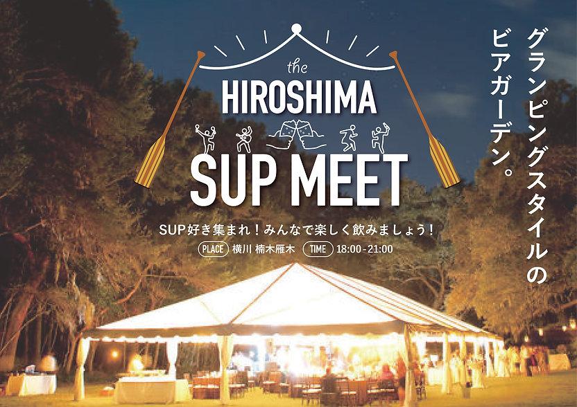hiroshimasupmeet2018.jpg