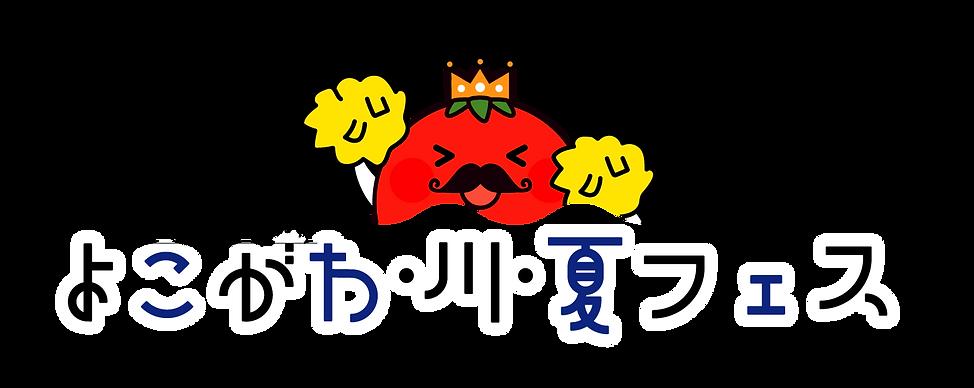 gawafes-logo-2021.png