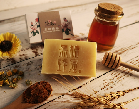 黑糖蜂蜜皂(滋潤&淨白)