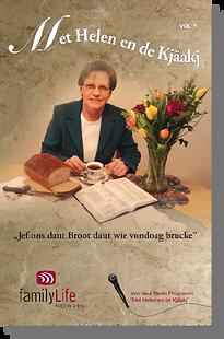 met_helen_book_cover-01.png