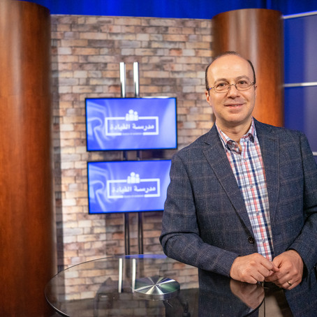 New Arabic Video Program Produced in our Studio