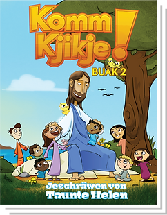 komm_kjikje_2_book_cover-01.png