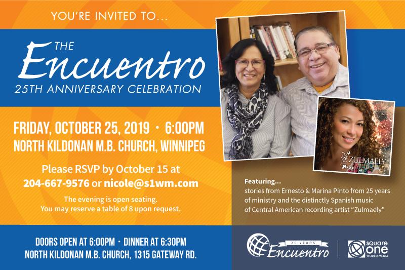 Encuentro 25th Anniversary Celebration