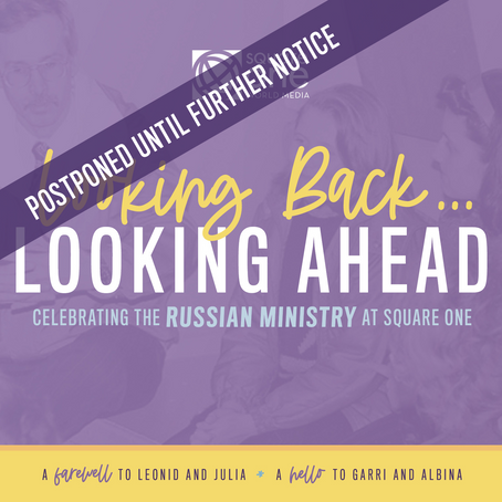 Postponed | Celebrating the Russian Ministry of Square One