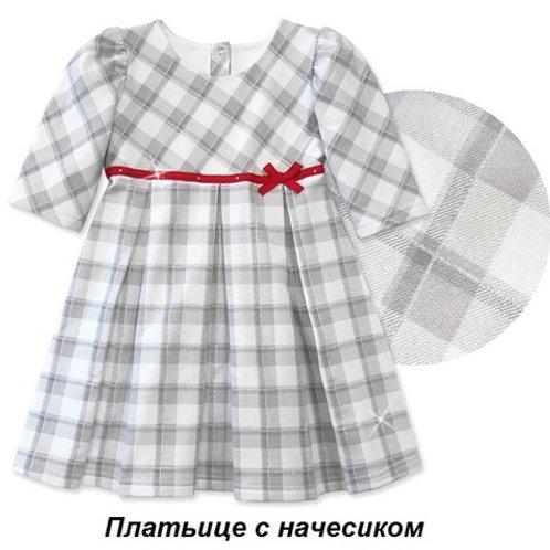 К68/946ф/н  Платье