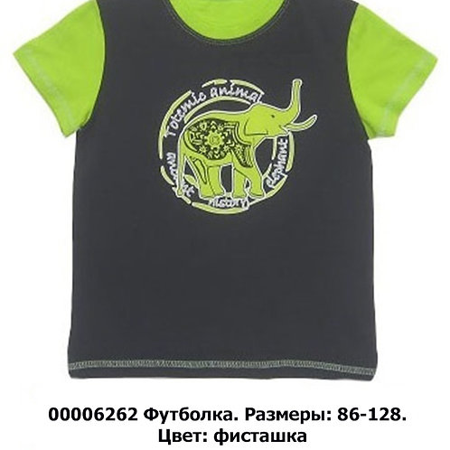 1-227/077к/л  Футболка