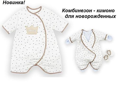 К73/А217и/синт  Комбинезон-кимоно королевский