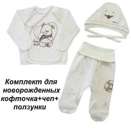 м0405-0407-03/1и  Комплект для новорожденных