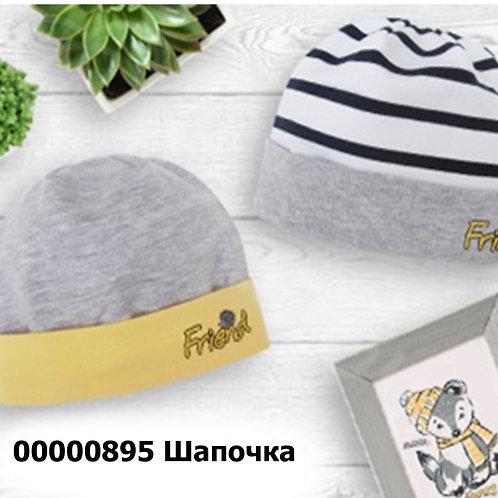519/06ф/л  Шапочка